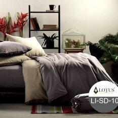 โปรโมชั่น Lotus Impression ชุดผ้าปูที่นอน 5 ฟุต 5 ชิ้น รุ่น Li Sd010 5Ft สีเทาเข้ม ไทย