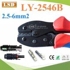 ราคา คีมย้ำข้อต่อสายไฟ Mc4 Ly 2546B งานโซลาร์เซลล์ สายไฟ Pv1 F 2 5 6 Sq Mm รุ่น Lsd Ly 2546B ราคาถูกที่สุด