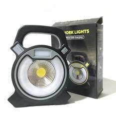 โปรโมชั่น Lucky Cob Work Lights ไฟฉาย ไฟฉาย ไฟส่องทาง ไฟฉายติดรถ ไฟฉายชาร์ตได้ Micro Usb Charging Lucky