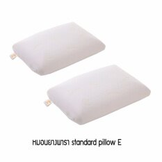 Lucky Latex standard pillow E หมอนยางพาราแท้ หมอนยางพารา จำนวน 2 ใบ