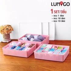 ส่วนลด Lumigo กล่องเก็บของ กล่องเก็บของอเนกประสงค์ กล่องจัดระเบียบ พร้อมฝาปิด 3 ชิ้น สีชมพู รุ่น Ob 300Pi Set 3 Lumigo ใน Thailand