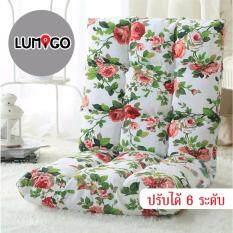 ส่วนลด สินค้า Lumigo เก้าอี้ญี่ปุ่น เก้าอี้นั่งพื้น โซฟาญี่ปุ่น เบาะญี่ปุ่น ปรับเอนได้ 6 ระดับ ขนาด110 X 50 X 15 ซม ลายดอกไม้วินเทจ