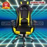 ทบทวน Lumigo เก้าอี้เล่นเกมส์ เก้าอี้เกมส์มิ่ง เก้าอี้ปรับระดับได้ เก้าอี้ทำงาน Racing Gaming Chair รุ่น Gmc 012 Race Ye สีเหลือง Lumigo