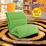 ซื้อ Lumigo เก้าอี้ญี่ปุ่น เบาะญี่ปุ่น เก้าอี้นอน เก้าอี้พับได้ เบาะนอน พับได้ เบาะนั่งสมาธิ เบาะพกพา Soft Sofa Bed รุ่น Ffs 021 Bed Gr สีเขียว Lumigo