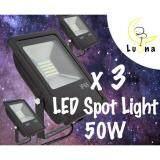 ขาย Luna Led สปอร์ตไลท์ 50W 220V แสงเดย์ไลท์ ประหยัดไฟ แพ็ค 3ชุด ใหม่