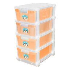 ราคา Lux ตู้ลิ้นชักพลาสติก 4 ชั้น แบบมีที่จับ ลาย Lazada Happy Lion สีส้ม Limited Edition Lux เป็นต้นฉบับ