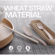 ซื้อ Luxx ชุดช้อนส้อมตะเกียบพร้อมกล่องสำหรับพกพา 4 ขิ้น ผลิตจากฟางข้าว รุ่น Earth Friendly ใหม่