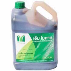 ซื้อ M Molasses Molass กากน้ำตาลแท้ โมลาส 5ลิตร 1แกลอน M Molasses ถูก