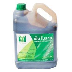 โปรโมชั่น M Molasses กากน้ำตาลแท้โมลาส Molass ขนาดบรรจุ 5 ลิตร M Molasses
