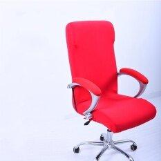 ราคา M Spandex Office Chair Cover Slipcover Armrest Cover Computer Seat Cover Stool Swivel Chair Elastic Chair Is Not Included Intl ที่สุด