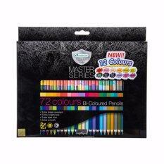 ขาย Master Art ดินสอสี 2 หัว 72 สี มาสเตอร์ซี่รีย์ ถูก สมุทรปราการ