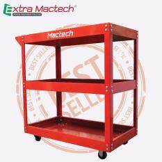 ขาย ชั้นวางเครื่องมือแบบรถเข็น Mactech รุ่น El Ts01 Mactech ใน กรุงเทพมหานคร