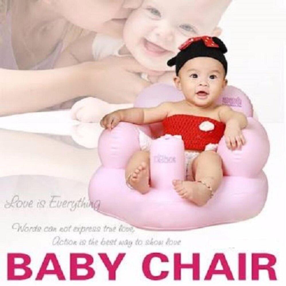 Madamphooh Baby Chair เก้าอี้หัดนั่งเป่าลม (สีชมพู)