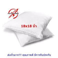 ราคา Maewthai ไส้หมอนอิงขนาด 18X18 นิ้ว สีขาว 2 ใบ ทำจากใยสังเคราะห์ นุ่ม ยืดหยุ่นสูง เนื้อแน่น ลดปริมาณไรฝุ่น ออนไลน์