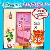 ซื้อ Magnatic Door Curtain ม่านประตู แม่เหล็กกันยุง สีม่วง ม่านกันยุง ม่านประตูกันยุง ติดตั้งง่าย เปิด ปิดสนิท ไร้กังวล เพิ่มแม่เหล็กยาวตลอดแนว อุ่นใจจากยุงและแมลง ติดตั้งง่าย ไม่ต้องพึ่งช่าง ใช้ร่วมกับประตูบานเดี่ยว 90×210 เซนติเมตร 1 ชุด ถูก ไทย