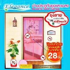 ซื้อ Magnatic Door Curtain ม่านประตู แม่เหล็กกันยุง สีม่วง ม่านกันยุง ม่านประตูกันยุง ติดตั้งง่าย เปิด ปิดสนิท ไร้กังวล เพิ่มแม่เหล็กยาวตลอดแนว อุ่นใจจากยุงและแมลง ติดตั้งง่าย ไม่ต้องพึ่งช่าง ใช้ร่วมกับประตูบานเดี่ยว 90×210 เซนติเมตร 1 ชุด ออนไลน์