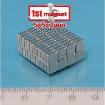 Magnet Neodymium แม่เหล็กแรงสูง N35 - 5mm x5mm x 2mm (30 ชิ้น) สำหรับงาน DIY