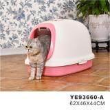 ราคา Makar ห้องน้ำแมว Xxl Luxury Ag แบบโดม สีชมพู Makar