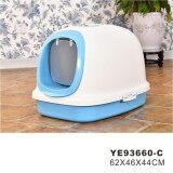 ขาย Makar ห้องน้ำแมว Xxl Luxury Ag แบบโดม สีฟ้า 1 ชุด ไทย