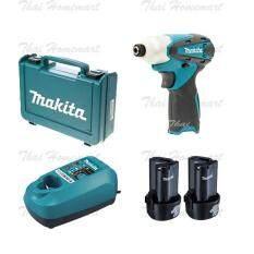 ซื้อ Makita ไขควงกระแทกไร้สาย10 8V แบต2ก้อน รุ่น Td090Dwe ใหม่
