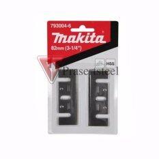 ราคา ใบกบ Makita 1100 3 แผงเขียว 731001 4 Makita