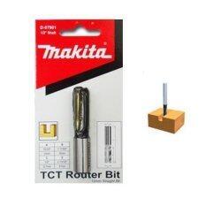 ขาย Makita ดอกเร้าเตอร์ กัดตรง ขนาด 12 มม รุ่น D 07901 ออนไลน์ กรุงเทพมหานคร