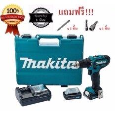 ซื้อ Makita สว่านไขควงไร้สาย 12V Max ยี่ห้อ Makita รุ่น Df331Dwye แถมดอกไขควง ใหม่