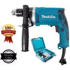 Makita สว่านกระแทกไฟฟ้า 16 มม พร้อมกล่อง ดอกสว่าน ยี่ห้อ Makita รุ่น Hp 1630Ksp เป็นต้นฉบับ