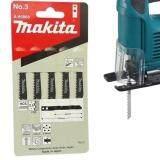โปรโมชั่น Makita ใบจิ๊กซอ No 3 สำหรับตัดไม้ทั่วไป รหัส A 85868 5ใบ แผง ใน กรุงเทพมหานคร