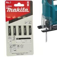 ขาย Makita ใบเลื่อยจิ๊กซอ No 1 A 85802 5ใบ Pack Makita
