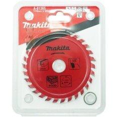 ซื้อ Makita ใบเลื่อยวงเดือน Makita 4 30T Neutral ใน ไทย