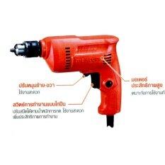 ซื้อ Maktec เครื่องสว่านไฟฟ้าใช้เจาะเหล็กและไม้ อลูมิเนียม รุ่น Mt60 ของแท้ ราคาส่ง Maktec ออนไลน์