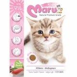 ขาย ซื้อ Maru มารุ อาหารเม็ดแมว ลูกแมว รสทูน่า ซูชิ ขนาด 900กรัม 4 Units