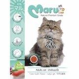 ซื้อ Maru มารุ อาหารเม็ดแมว แมวโต รสทูน่า ซูชิ ขนาด 900กรัม 4 Units ถูก Thailand