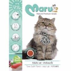 ราคา Maru มารุ อาหารเม็ดแมว แมวโต รสทูน่า ซูชิ ขนาด 900กรัม 4 Units Thailand
