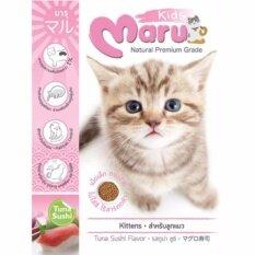 ส่วนลด Maru มารุ อาหารเม็ดแมว ลูกแมว รสทูน่า ซูชิ ขนาด 900กรัม 8 Units Mar ใน Thailand