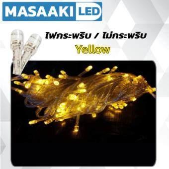 Masaaki electricไฟประดับตกแต่งห้องนอน ไฟไม่กระพริบ สีเหลือง แพ็ก 1 ชุด