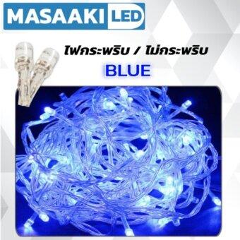 Masaaki electric ไฟประดับตกแต่งห้องนอน ไฟกระพริบ สีฟ้า