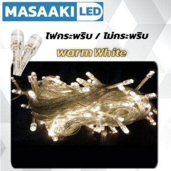 Masaaki electricไฟไม่กระพริบLEDไฟตกแต่งLED กันน้ำได้ (สีวอมไวท์)