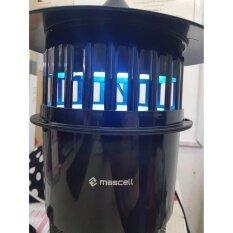 ซื้อ Mascell E เครื่องดักยุงและแมลง M26 Unbranded Generic