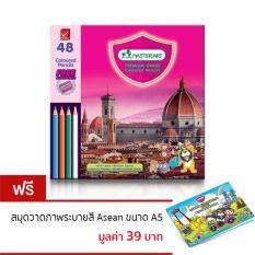 ซื้อ Master Art มาสเตอร์อาร์ต ดินสอสีแท่งยาว 48 สี Master Art ถูก