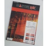 โปรโมชั่น กระดาษโฟโต้ Masterink 130 G 100 Pack Fuji Supply ใหม่ล่าสุด