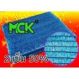 โปรโมชั่น แสลน ยี่ห้อ Mck สีฟ้า แบบ 2 เข็ม 50 เปอร์เซ็นต์ ขนาด 2 5 เมตร Mck