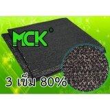 ส่วนลด แสลน ยี่ห้อ Mck สีดำ แบบ 3 เข็ม 80 เปอร์เซ็นต์ ขนาด 2 5 เมตร กรุงเทพมหานคร