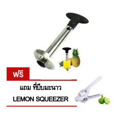 MD ที่ปอกเปลือก คว้าน  แกน และหั่นสับปะรด Pineapple Corer Slicer (Siver/Black) แถม MD ที่บีบมะนาวสแตนเลส LEMON SQUEEZER- Silver