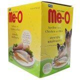 ซื้อ Me O อาหารแมวมีโอเพ้า สูตรปลาซาร์ดีนผสมไก่และข้าว เบอร์ 5 ยกกล่อง Me O ถูก