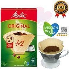 Melitta ชุดชงกาแฟ กระดาษกรองกาแฟดริป รุ่น 1x2 Filter drip coffee Set 40ชิ้น (ไม่ฟอกสี)