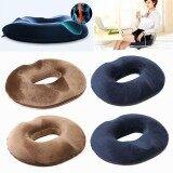 ราคา Memory Foam Hemorrhoid Treatment Ring Donut Travel Support Seat Cushion Pressure Mocha Men Intl แองโกลา