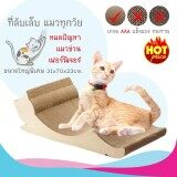 ซื้อ ที่ลับเล็บแมว Meow Dreaming Eco Unbranded Generic ออนไลน์