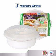 ราคา Micronware ภาชนะสำหรับอุ่นอาหารในไมโครเวฟ พร้อมถาดรองใส่น้ำได้ 2 2 L รุ่น 5096 Micronware ออนไลน์